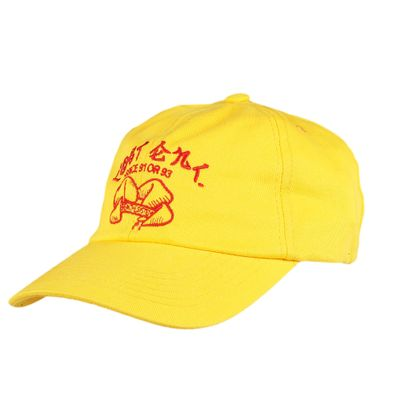 Bone-Lost-Dad-Cap-Chinese-New-Year-0